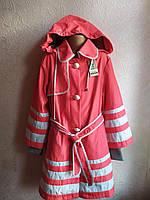 Пальто коралл для девочки 8-10 лет демисезонное, фото 1
