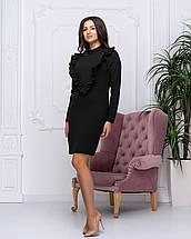 """Женское закрытое платье """"Scarlett"""", фото 3"""