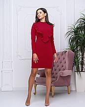 """Женское закрытое платье """"Scarlett"""", фото 2"""
