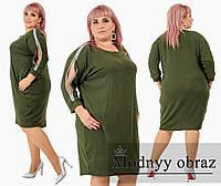 """Платье супер больших размеров """" Ангора """" Dress Code"""