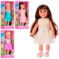 Лялька DEFA 5504 (велика)