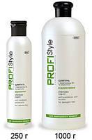 Шампунь для волос (сухих и поврежденных) Восстановление, 1000 мл