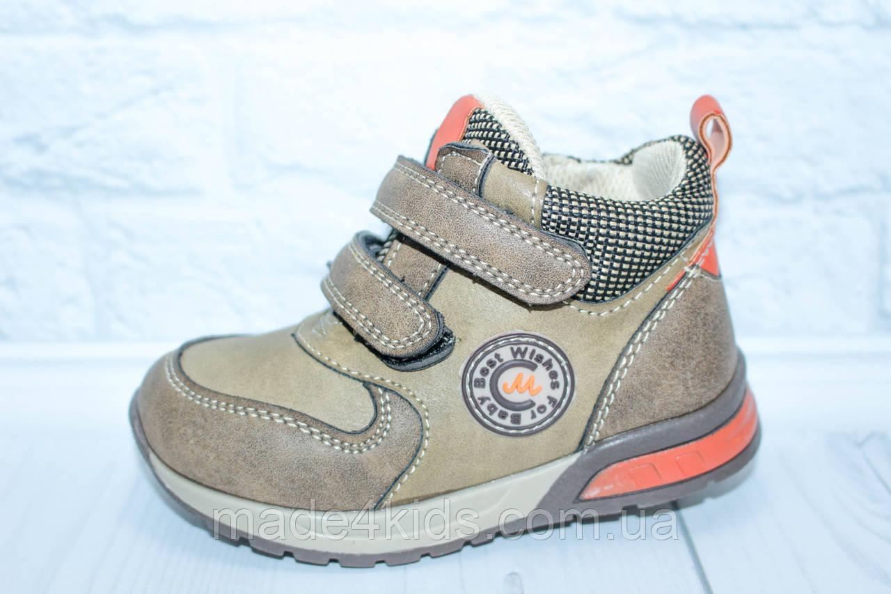 """Демисезонные ботинки на мальчика тм """"Солнце"""", р. 23,24,26, фото 1"""