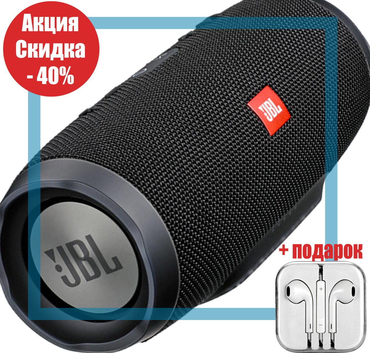 Колонка JBL Charge 3+ Bluetooth , FM MP3 AUX USB microSD, PowerBank 20W Quality Replica
