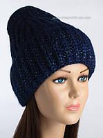 Темно-синяя шапочка Габби