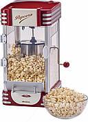 Апарат для приготування попкорну Ariete 2953 310 Вт