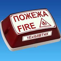 Охранно-пожарное об. Тортила С-05С-12 Ех