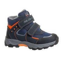Удобные ботинки   для мальчика  28-18,5 см