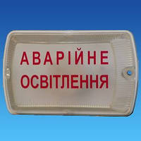 Охранно-пожарное об. Плай У-05-12/24