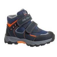 Удобные ботинки   для мальчика  29 - 19.5см