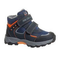 Удобные ботинки   для мальчика  31 - 20.5см