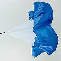Парашют сопротивления для бега 0508: длина 95см (2 цвета)