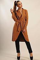 Стильный замшевый женский кардиган песочного цвета без застежки с поясом RiMari Марсель 42, 44