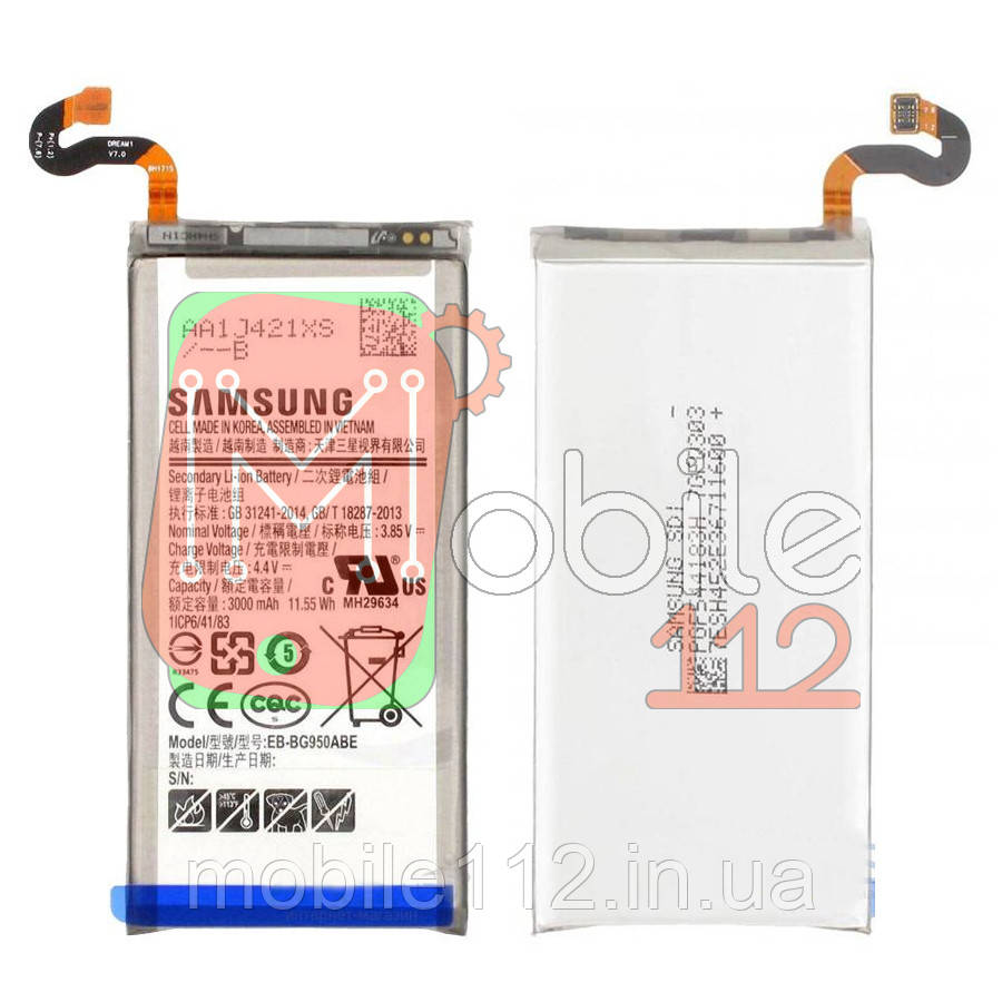 Аккумулятор Samsung EB-BG950ABE (G950F Galaxy S8), 3000 mAh