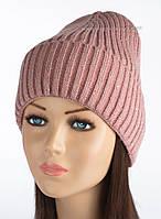 Женская шапочка с отворотом Элина темная пудра