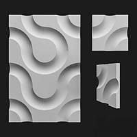 "Пластиковая форма для 3d панелей ""Моно"" 50*50 (форма для 3д панелей из абс пластика)"