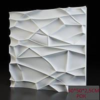 "Пластиковая форма для 3d панелей ""Рок"" 50*50 (форма для 3д панелей из абс пластика)"