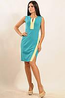 Лаконичное голубое женское платье с запахом RiMari Авеню  42