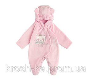 Комбинезон для девочки Мишка (Гарден)Garden Baby Украина розовый 12054-25