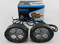 Фары дополнительные LED (с креплением под зеркала) TVR