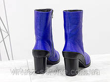 Ботинки женские Gino Figini Б-17456/2-02 из натуральной кожи 37 Синий, фото 3