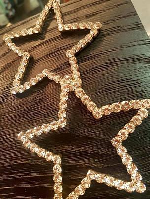 Большие серьги звёзды золотистого цвета, фото 2
