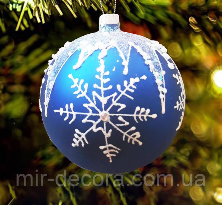 "Новогодний шар ""Снежинка 1"" 80 мм"