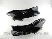 Пластик верхних задних боковин Honda Dio AF-34, пара