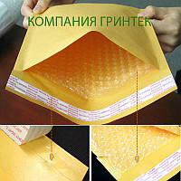 Конверт Бандерольный №16 220х340 Екстра (100 шт)