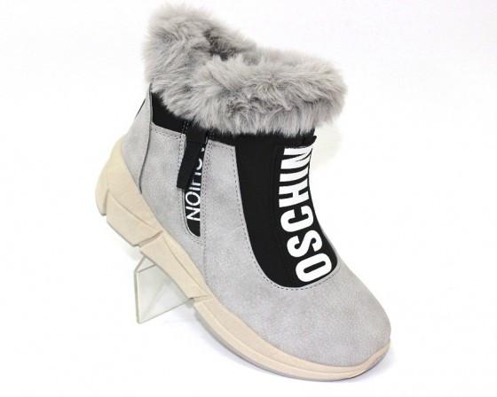 Зимние теплые ботинки, фото 1