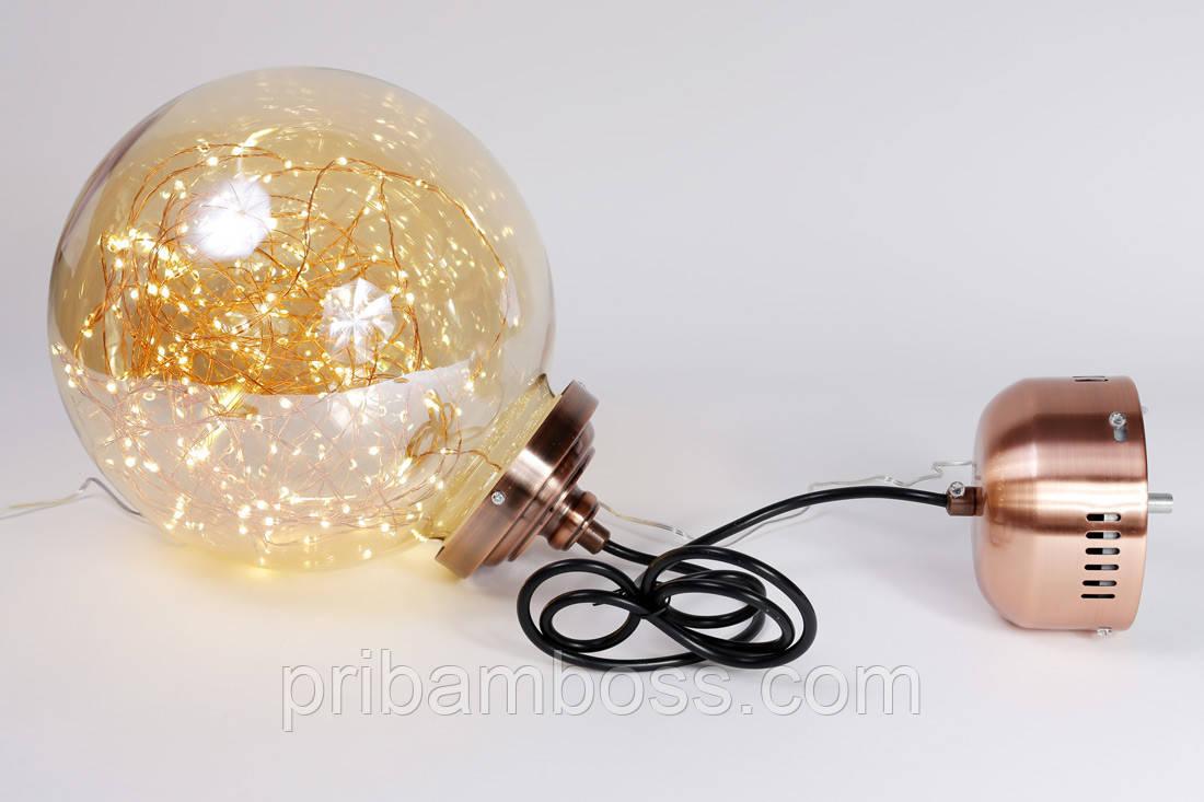 Декоративный шар 23см с LED-гирляндой внутри