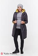 Зимняя теплая куртка для беременных со вставкой для живота на флисе серая