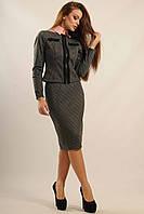 Серая теплая трикотажно-шерстяная женская юбка RiMari Бриттани  42, 44