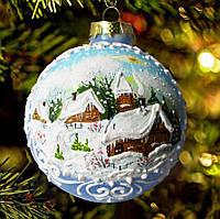 """Новогодние игрушки и украшения """"Зимнее утро""""85 мм"""