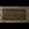 Решетка черно-золотая 17*30 (крашеная) жалюзи