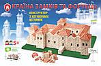 Свиржский замок | Конструктор из мини-кирпичиков | 2500 деталей | Країна замків та фортець (Україна), фото 2