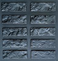 """Форма для гипсовой плитки - комплект """"Колотый кирпич"""" (3 формы)"""