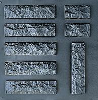 """Форма для гипсовой плитки - комплект """"Рваный кирпич"""" (3 формы)"""