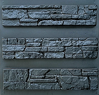 "Форма для декоративного камня и плитки ""Аляска"", АБС-пластик, 9 форм в комплекте"