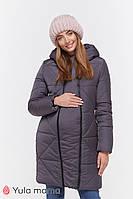 Зимняя теплая куртка с вставкой для беременных на флисе серая