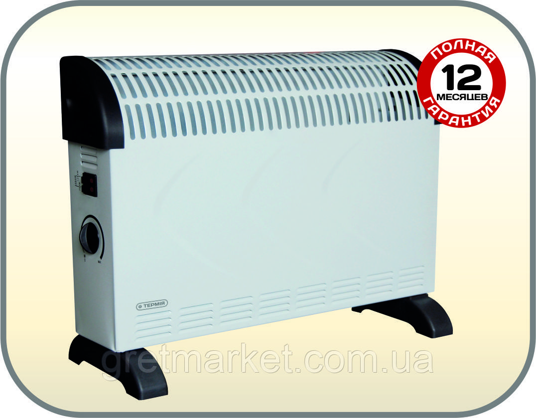 Электроконвектор Термiя DL01 S Stand