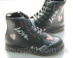 Стильные детские черные демисезонные  ботинки для девочки Сказка 27 р-р - 17.5см