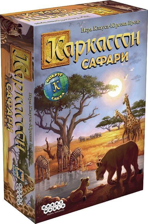 Настольная игра Каркассон. Сафари