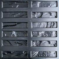 "Форма для декоративного камня и плитки ""Клинкер"", АБС-пластик, 36 форм в комплекте"