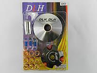 Вариатор передний Honda Dio AF-18/25/ Tact AF-09/16/24/Lead AF-20, тюнинг, DLH