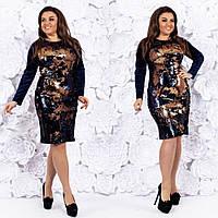 Платье женское большого размера, нарядное, вечернее, с пайеткой, стильное, облегающее, по колено, до 56 р-ра