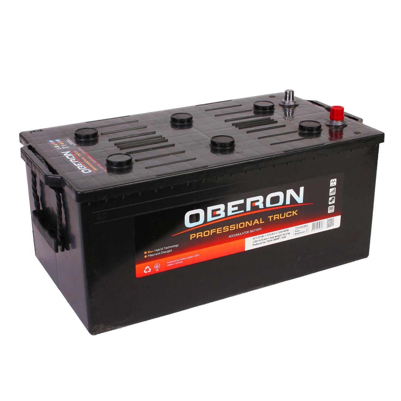 Аккумулятор автомобильный OBERON Professional Truck 6CT 225Ah, пусковой ток 1500А [+|–]