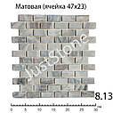 Мраморная Мозаика Grey Mix от производителя, фото 8