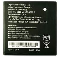 Аккумулятор Beeline 425054ARE. Батарея Beeline 425054ARE (1400 mAh) для Smart 6. Original АКБ (новая)