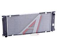 Радиатор вод. охлаждения Газель NEXT,Бизнес дв.Cummins ISF 2.8 (алюм.) с кондиционером (пр-во Иран)
